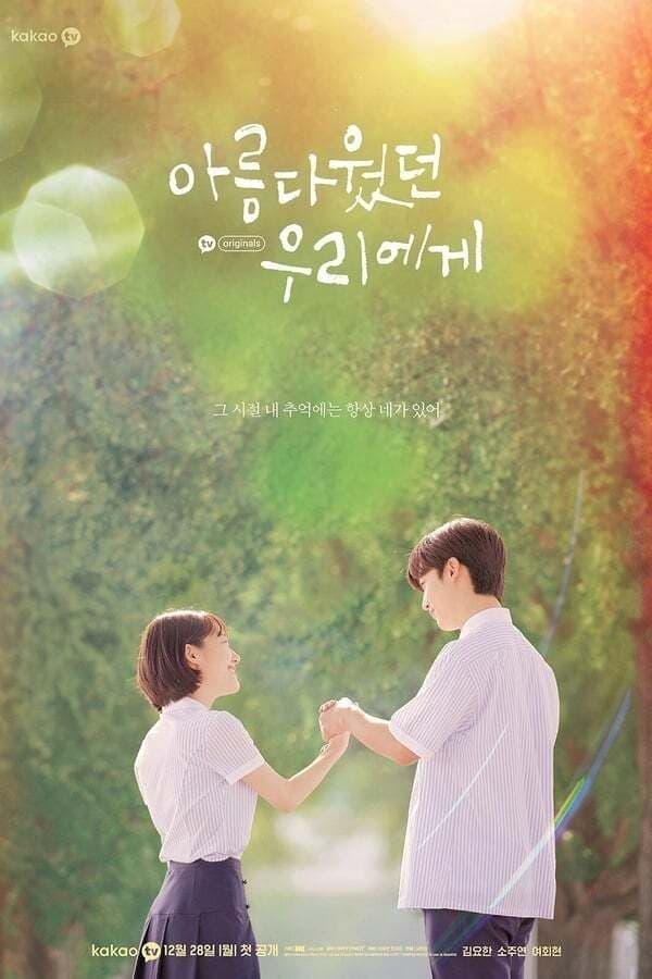 Nonton Drama Korea A Love So Beautiful (2020)