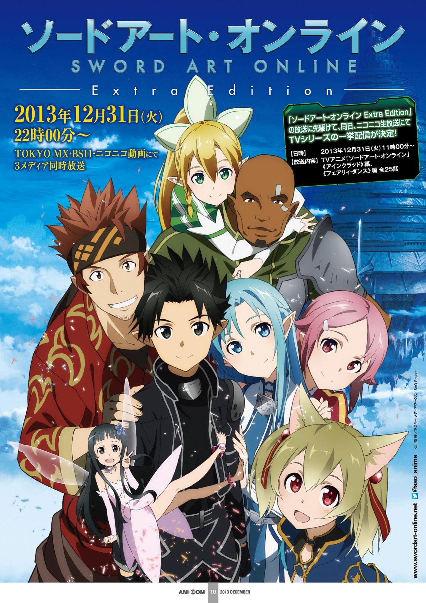 Ver Sword Art Online Extra Edition Online HD Español (2013)
