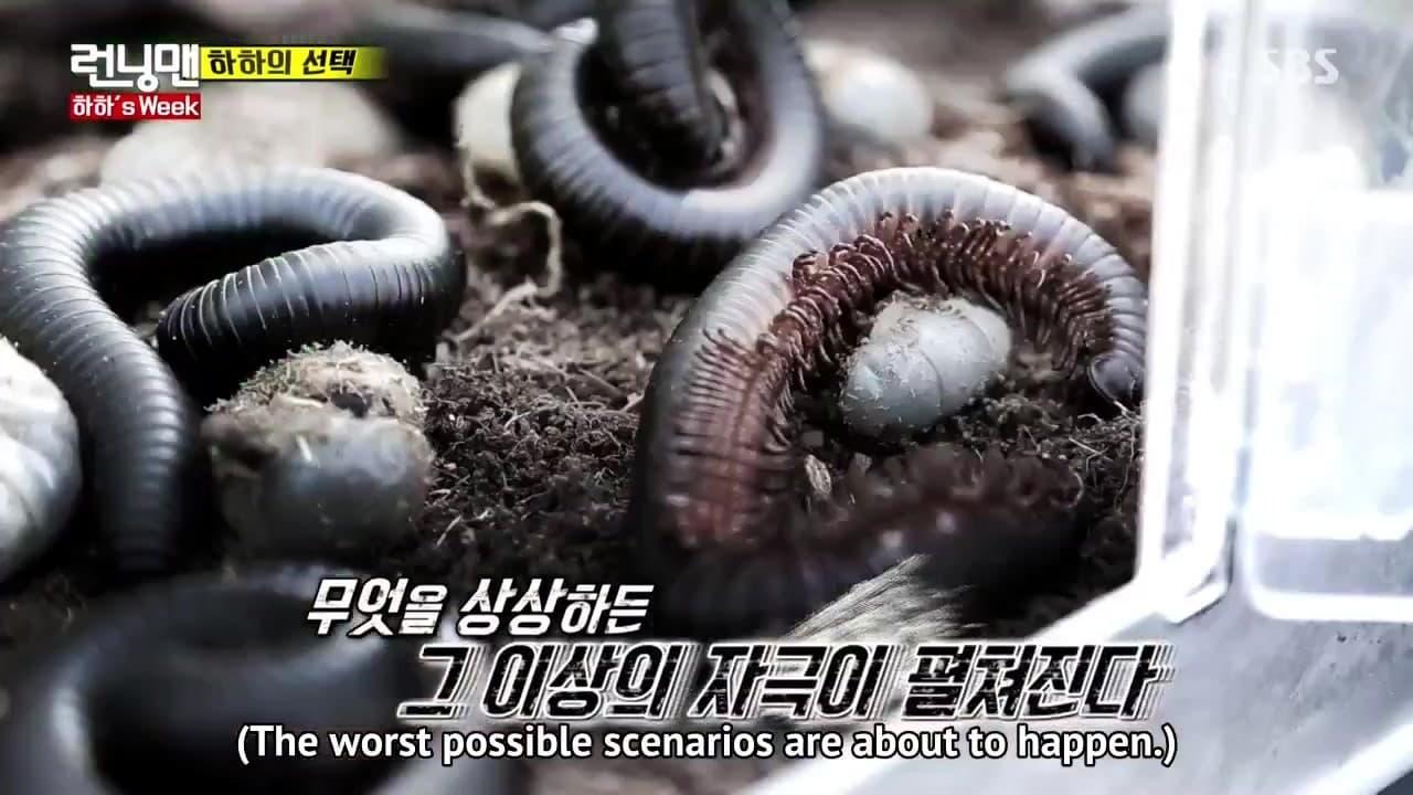 Running Man Season 1 :Episode 337  Member's Week 5 - Haha's Choice