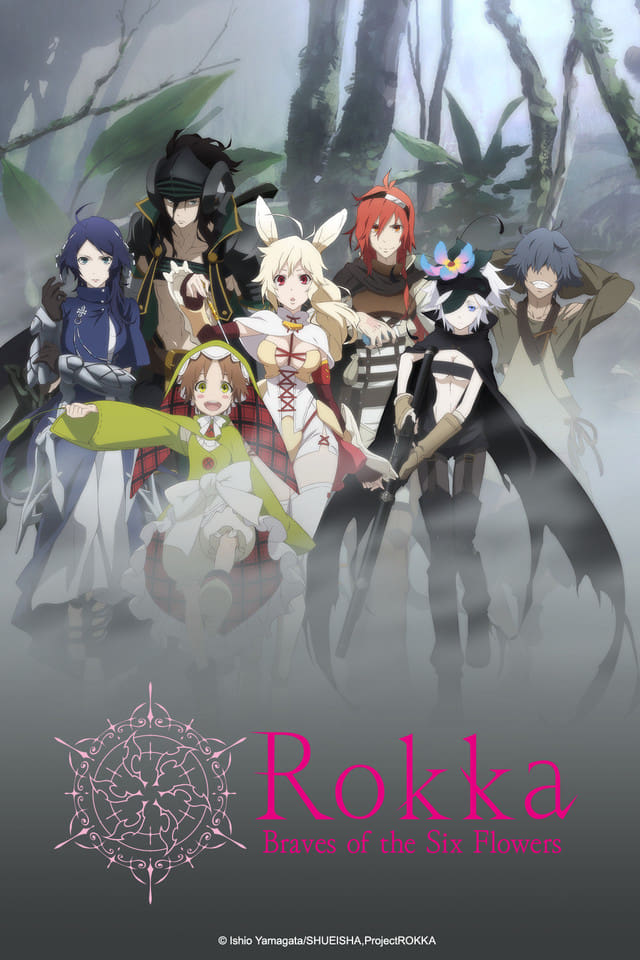 Rokka: Braves of the Six Flowers