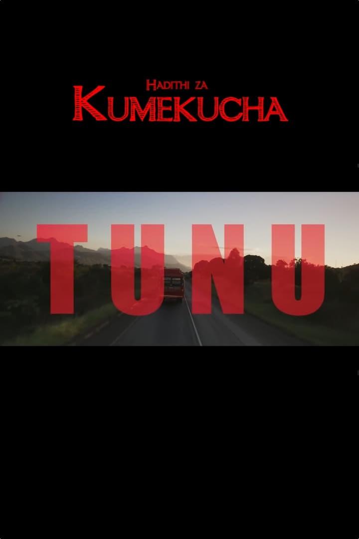 Ver Hadithi za Kumekucha: Tunu Online HD Español ()