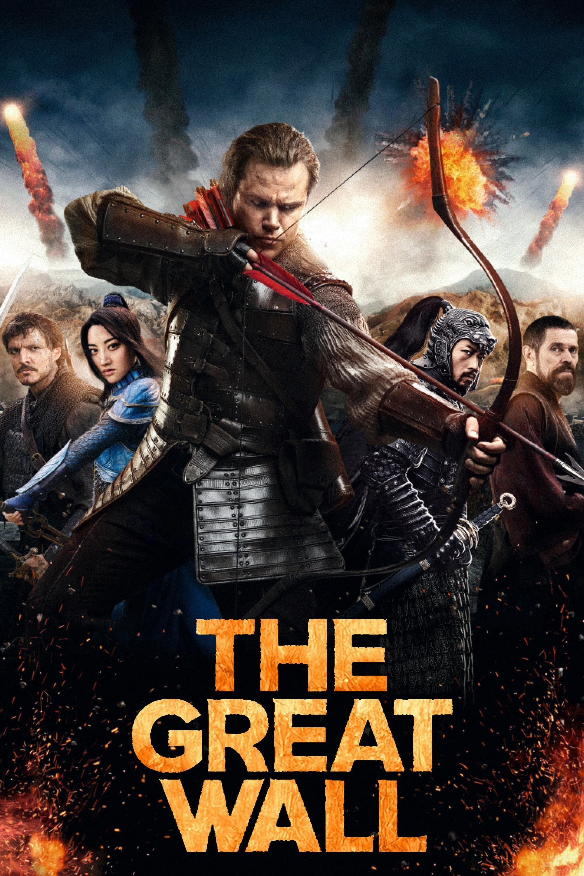 Great Wall Film