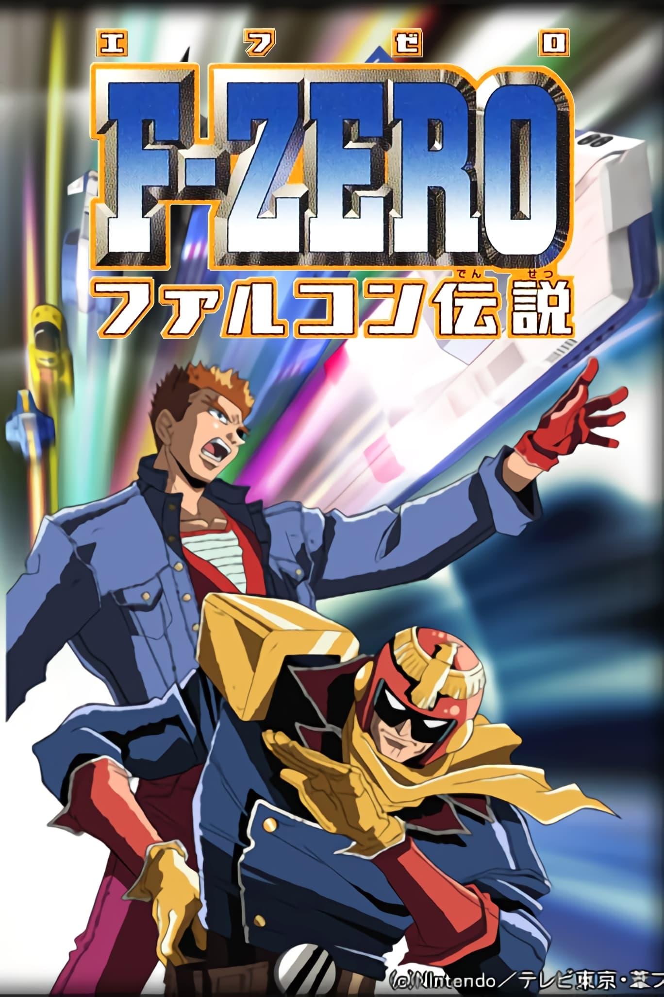 F-Zero: GP Legend (2003)