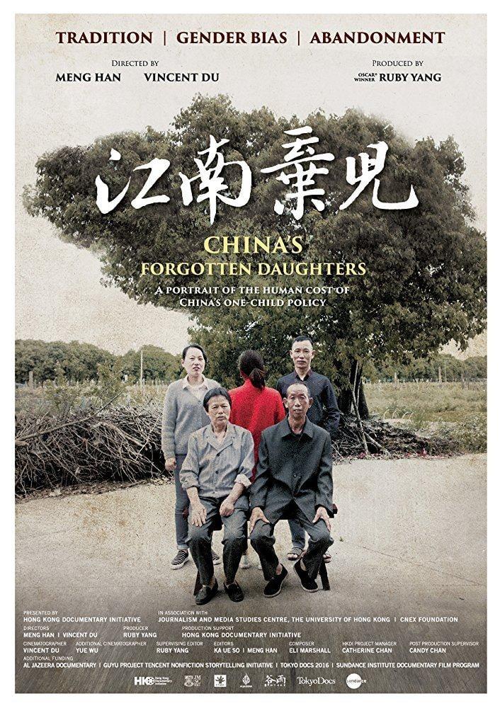 China's Forgotten Daughters (1970)