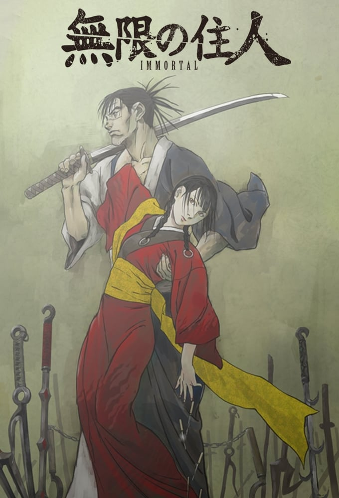 Blade of the Immortal (2019)