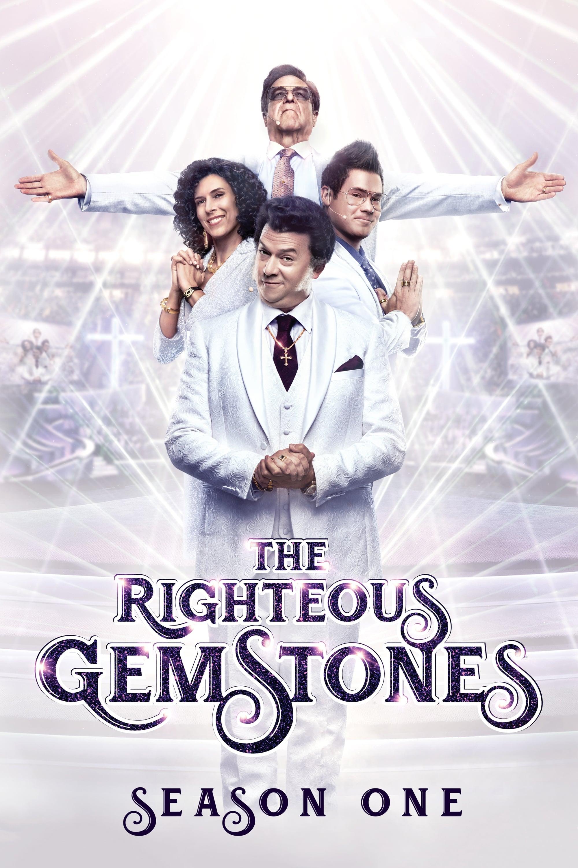The Righteous Gemstones Season 1