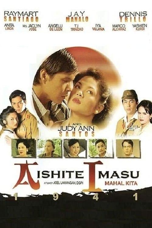 Aishite Imasu (2005)