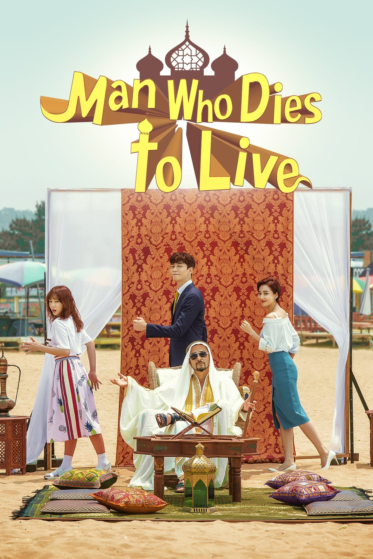 Man Who Dies to Live (2017)