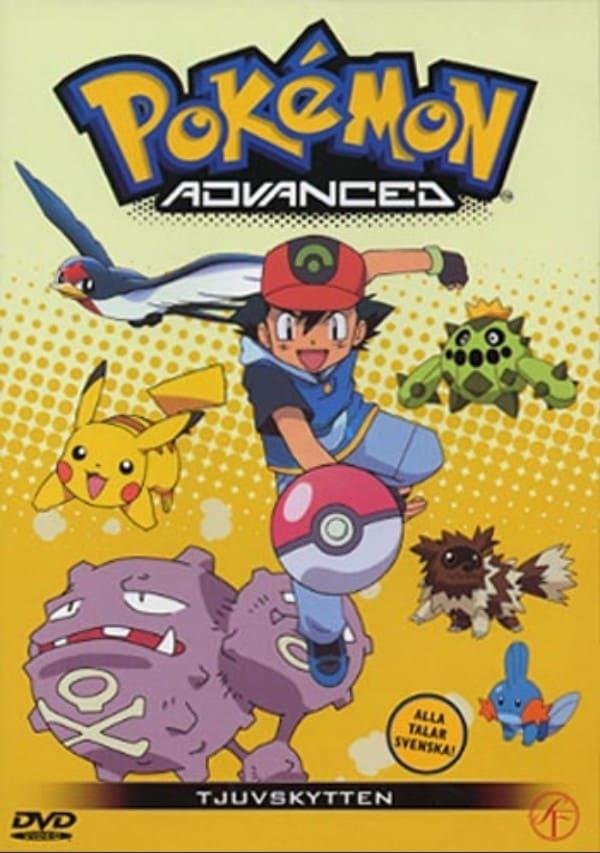 Pokémon Advanced - Tjuvskytten (1970)