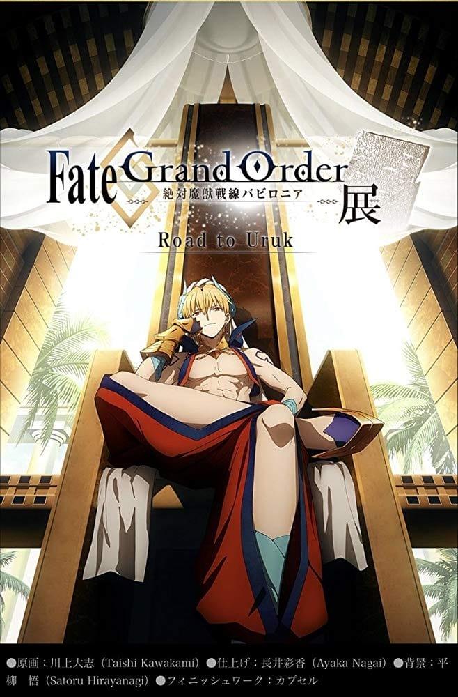 Fate/Grand Order: Zettai Majuu Sensen Babylonia – Initium Iter Sub Indo