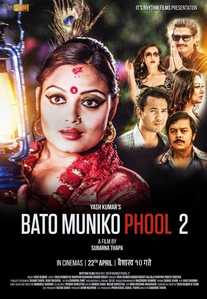 Bato Muniko Phool 2 (2016)