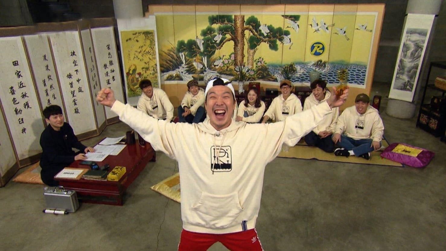 Running Man Season 1 :Episode 487  The Rat Holds the Briefcase with Money
