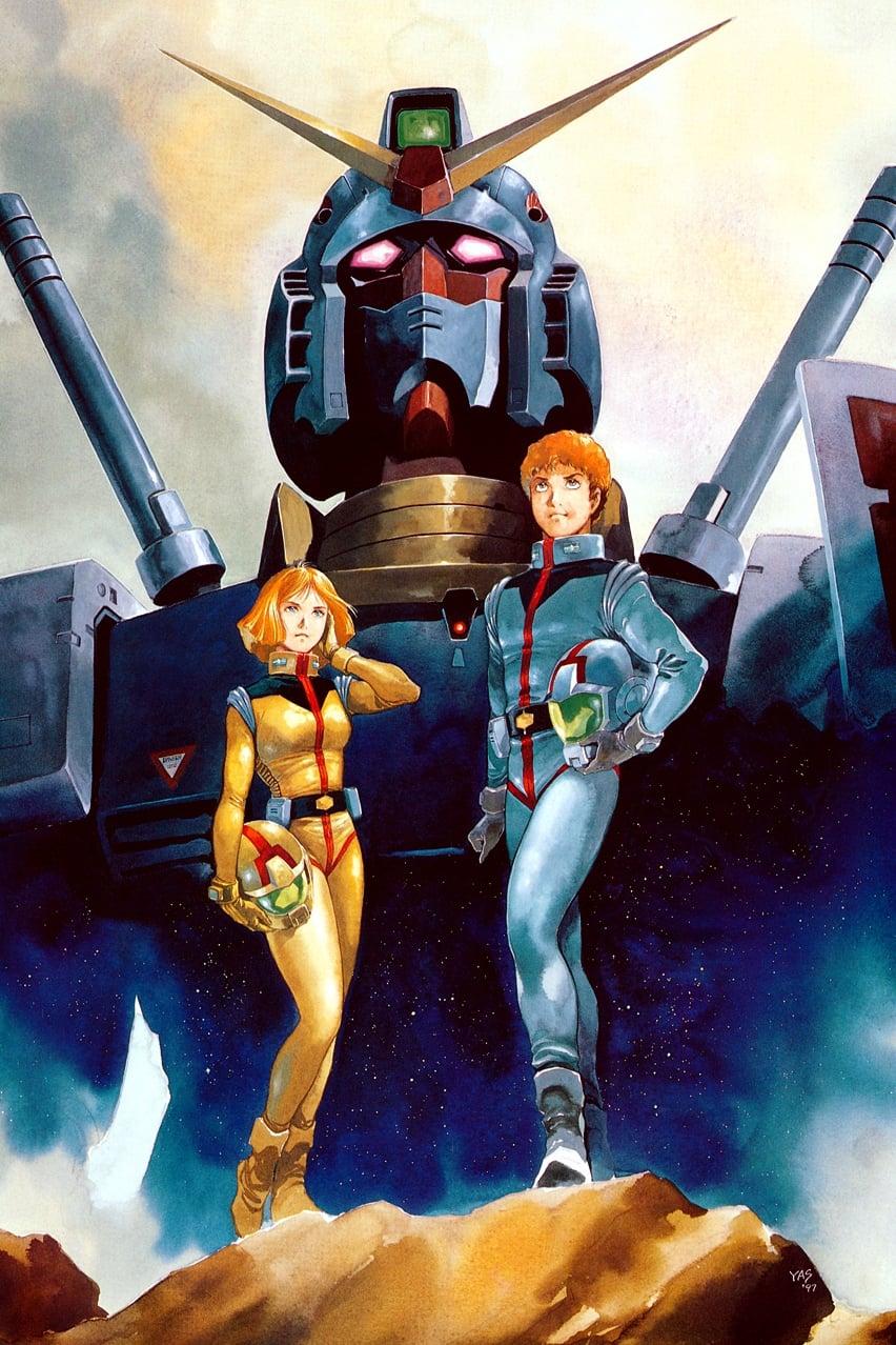 mobile suit gundam  tv series 1979-1980