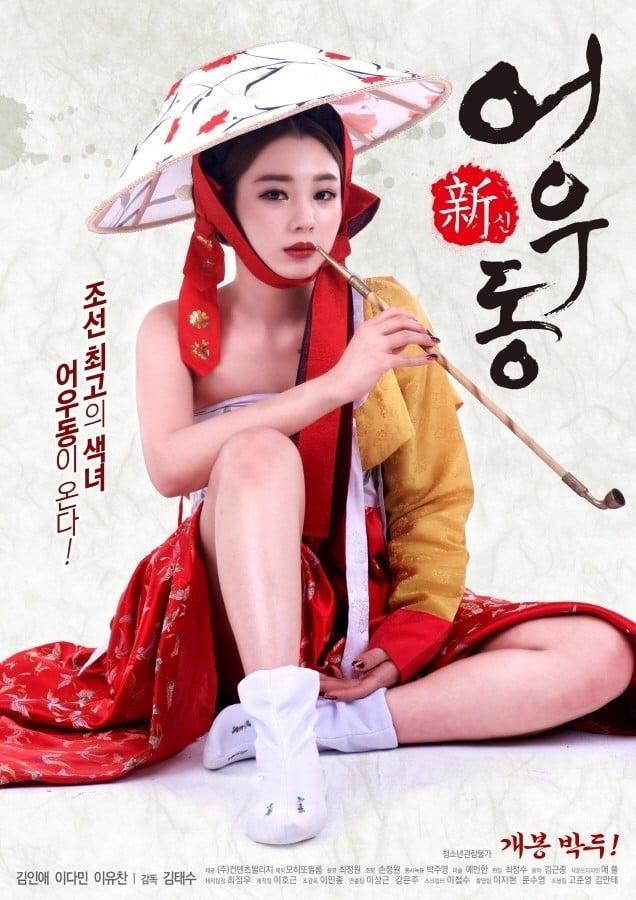 Ver Shin Eun-dong Online HD Español ()
