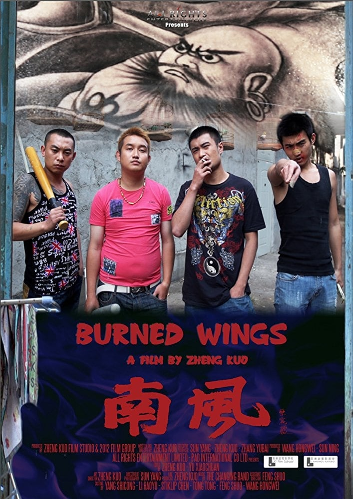 Ver Burned Wings Online HD Español ()