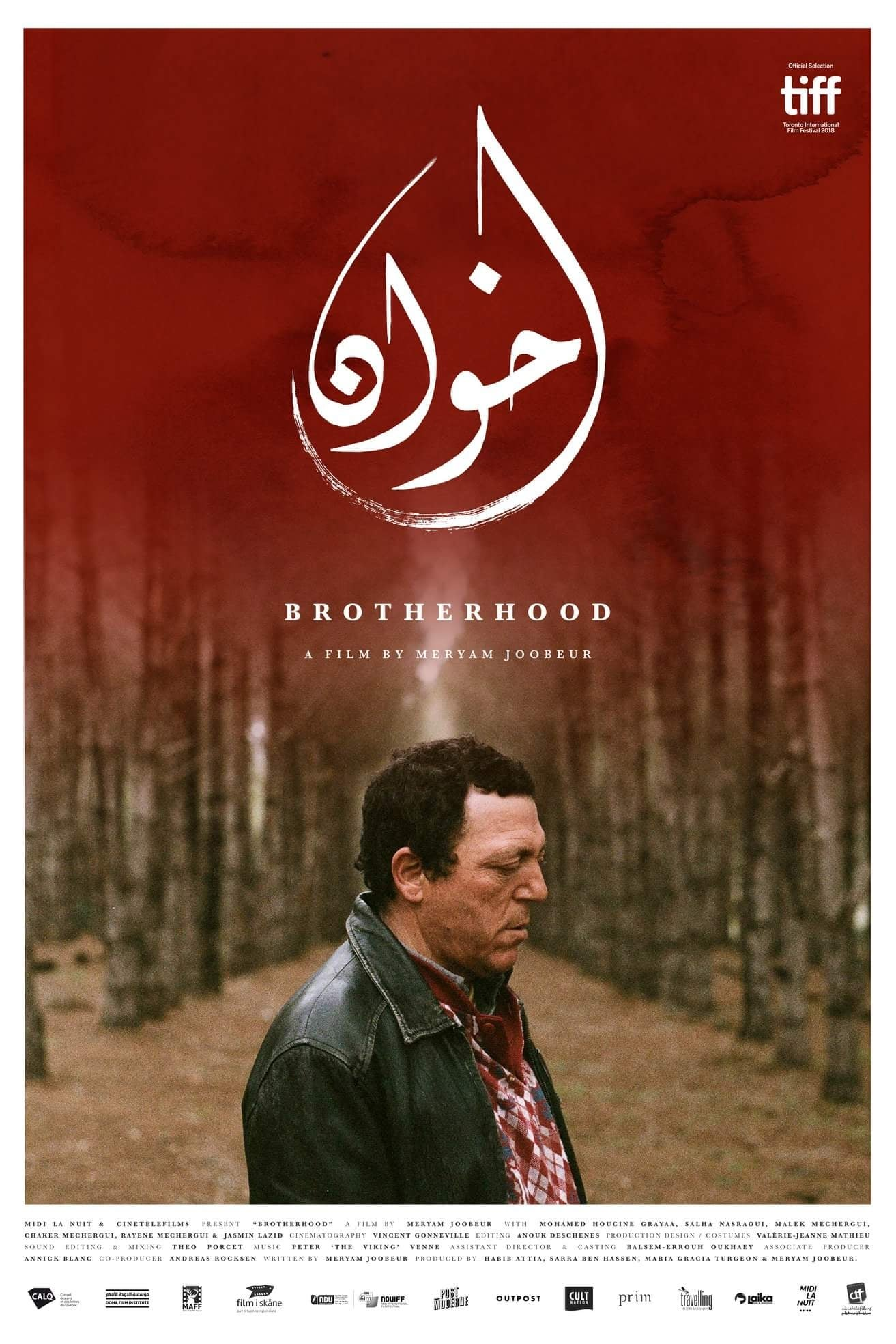 Brotherhood (2018)