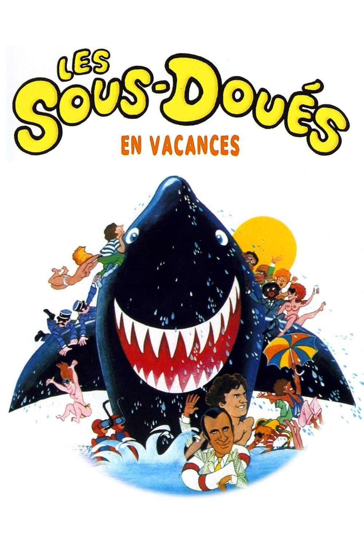 Les-Sous-Dous-En-Vacances-1982-5473
