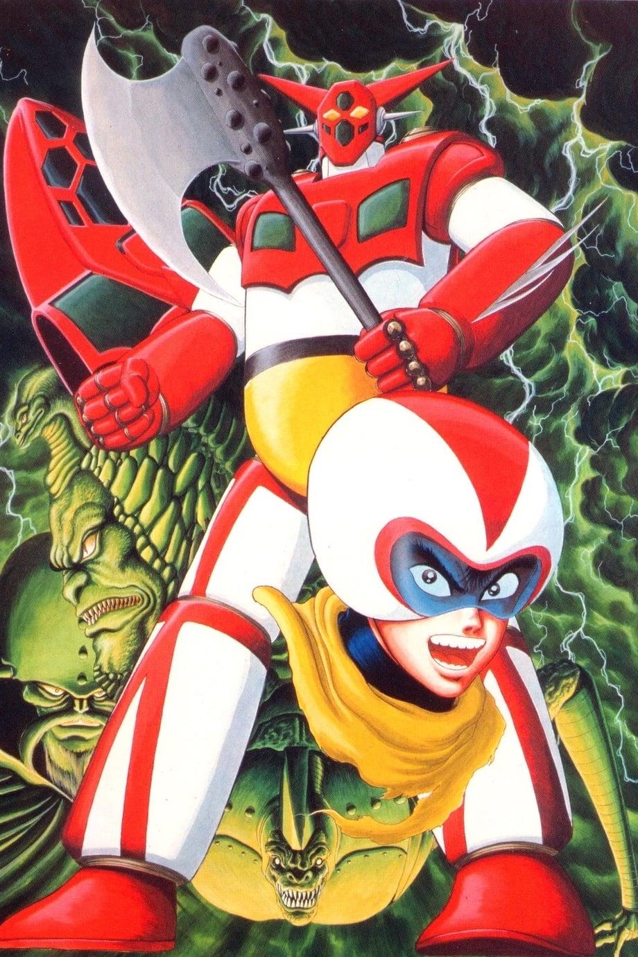 Getter Robo (1974)