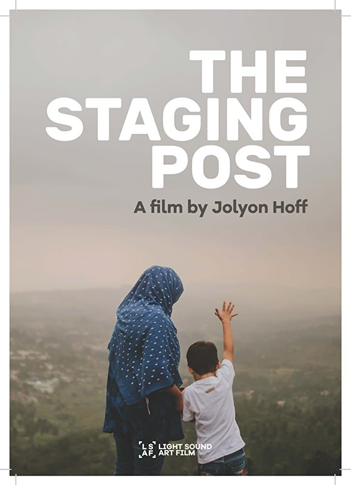 The Staging Post (2017)