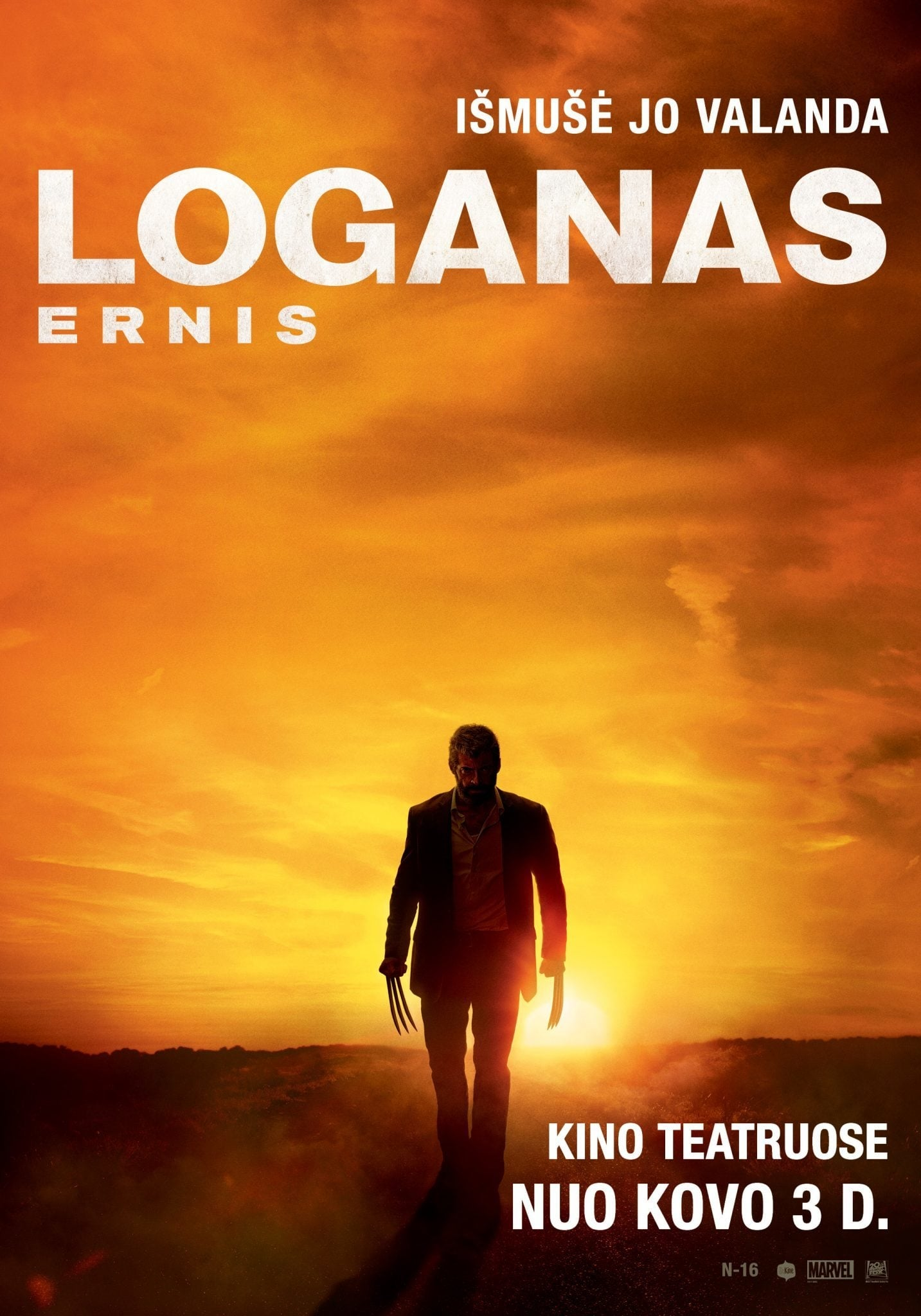Loganas. Ernis