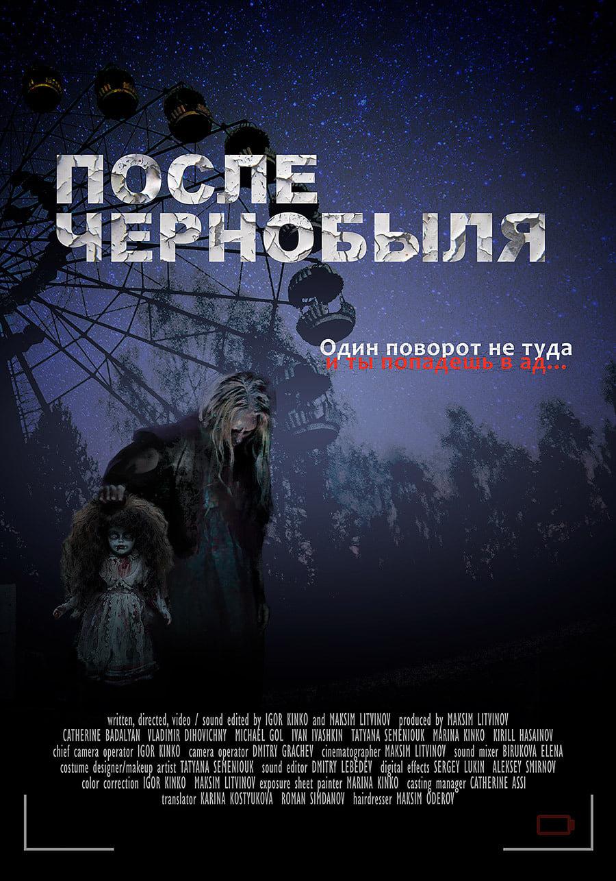 After Chernobyl Dublado