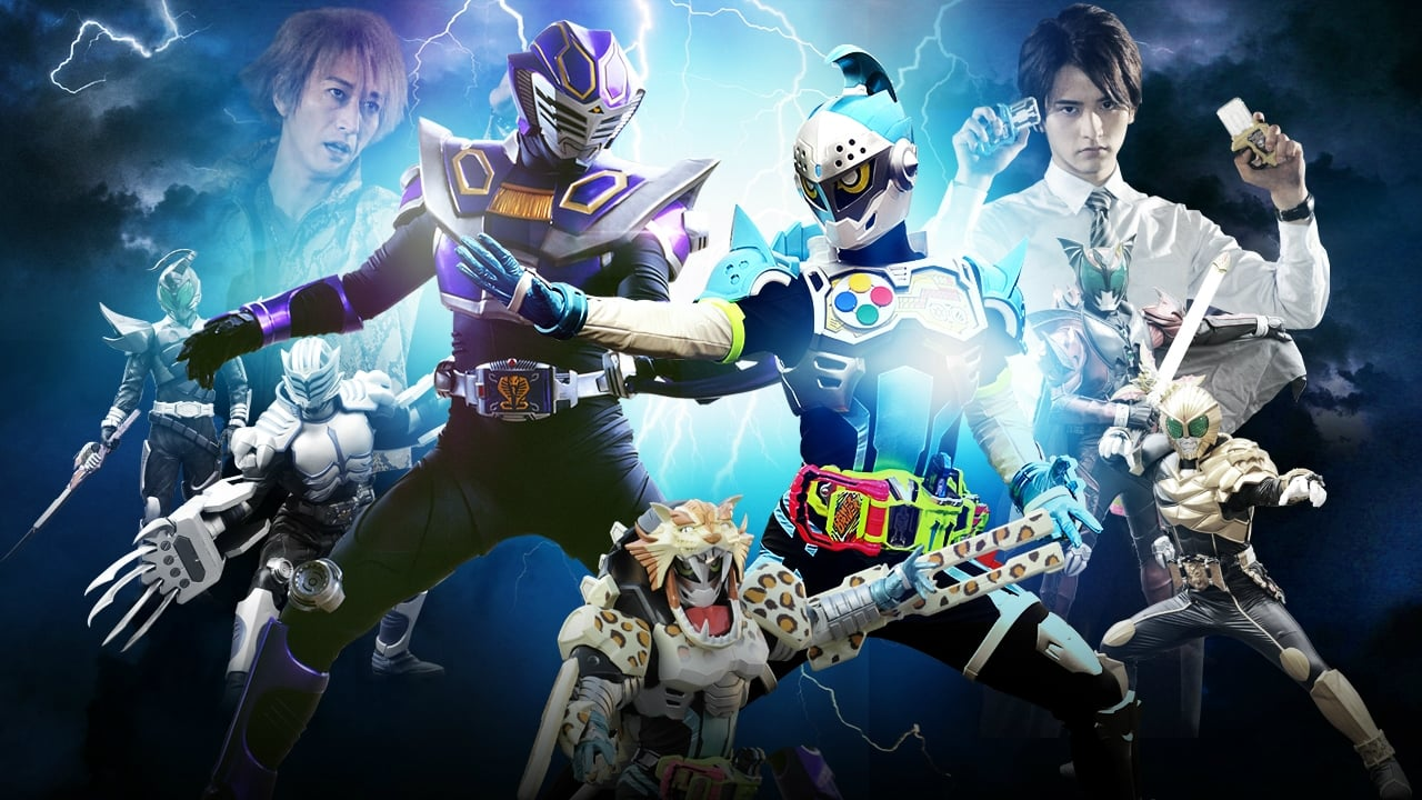 Kamen Rider Brave ~Survive! Revival of The Beast Riders Squad!~ (2017)