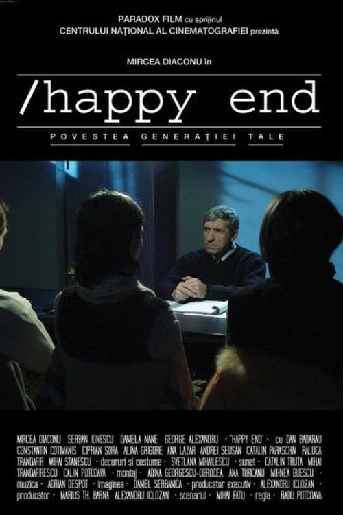 Happy End (2006)