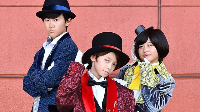 Super Sentai Season 42 :Episode 33  We're the Kid Phantom Thief Club