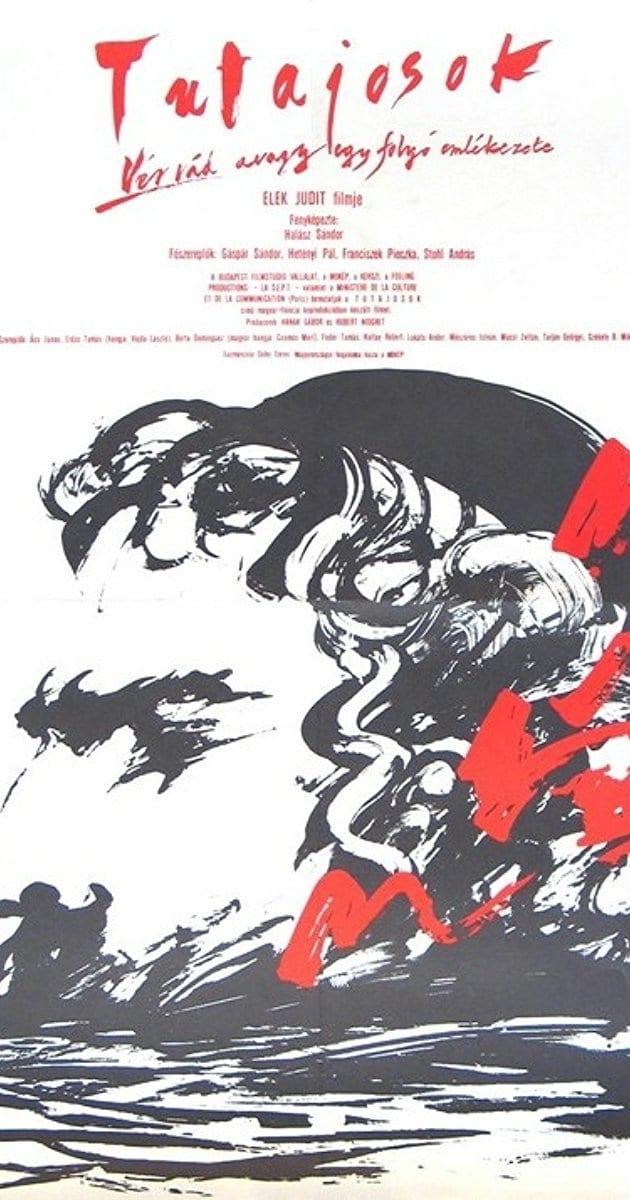 Memoirs of a River (1990)