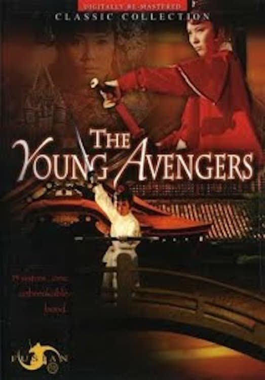 The Young Avengers (1969)