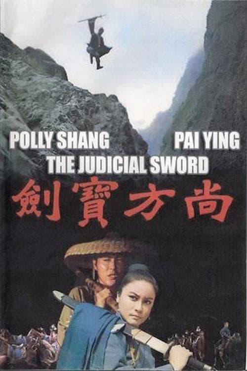 Ver Shang fang bao jian Online HD Español (1975)