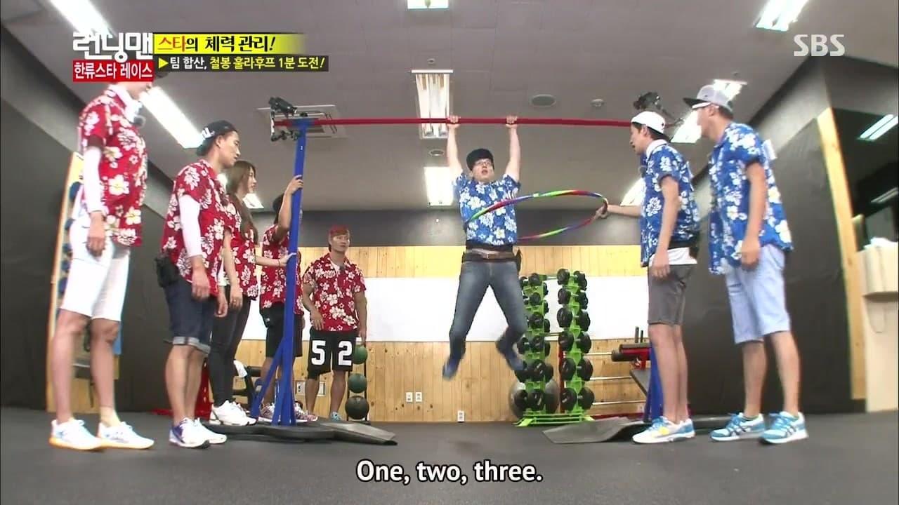Running Man Season 1 :Episode 208  Hallyu Star Battle: Suzy Miss A Vs Lee Kwang Soo