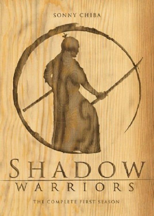 Shadow Warriors (1980)