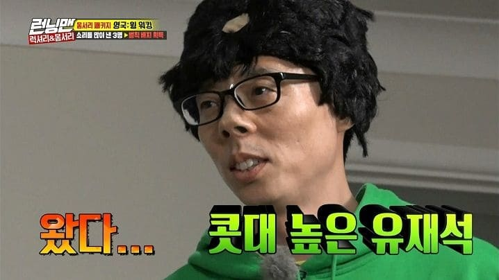 Running Man Season 1 :Episode 406  Switzerland and the UK