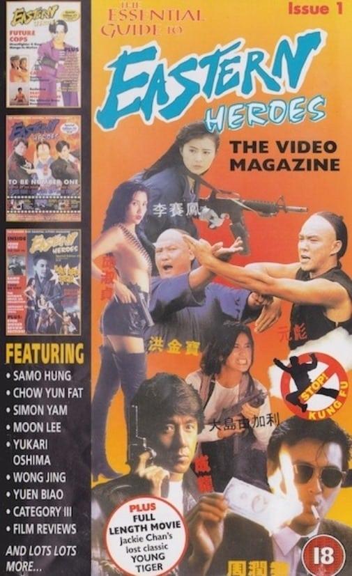 Ver Eastern Heroes: The Video Magazine – Volume 1 Online HD Español (1995)