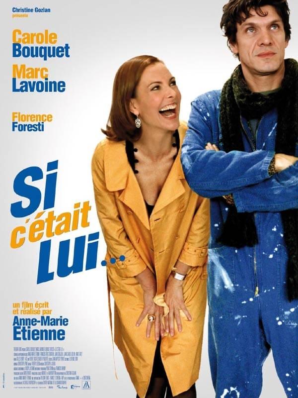 Perfect Match... (2007)