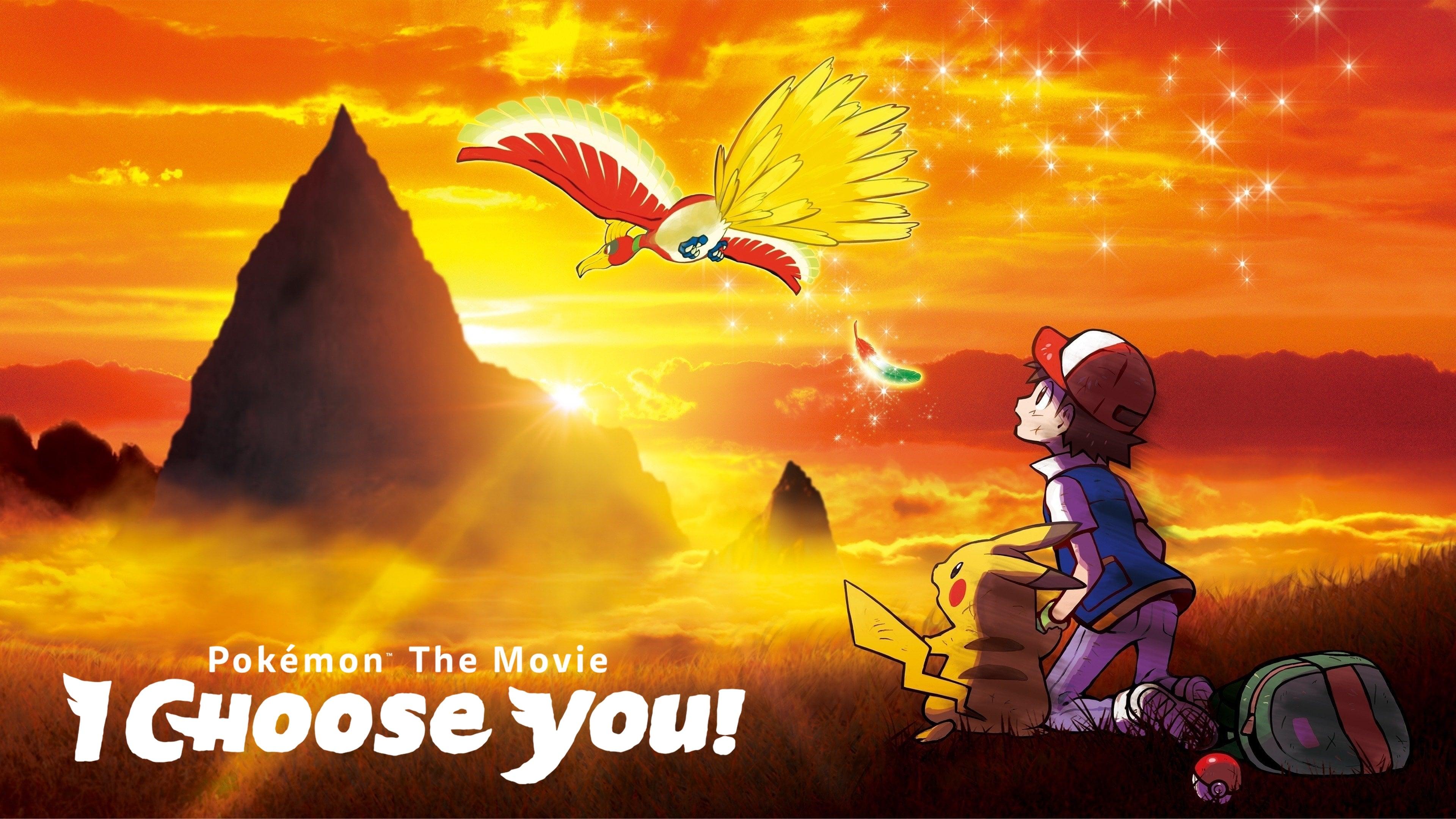 Pokémon the Movie: I Choose You! (2017)