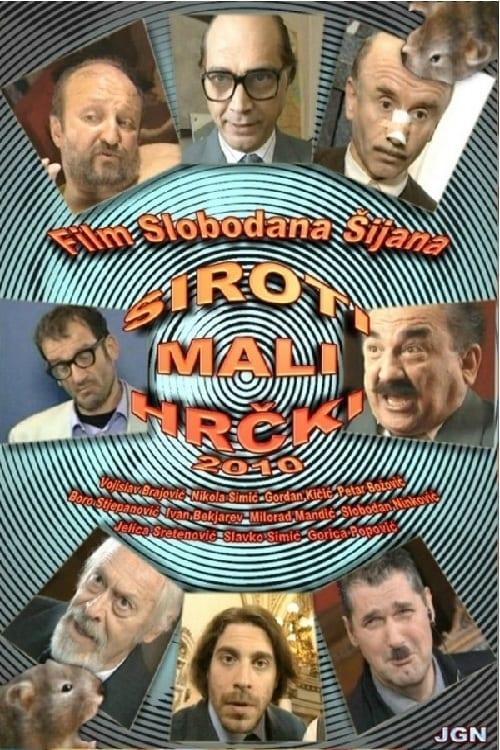 Ver Siroti mali hr?ki 2010 Online HD Español (2003)