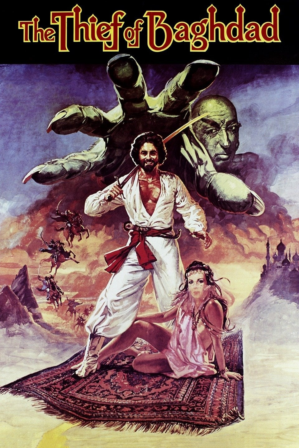 The Thief of Bagdad (1978)