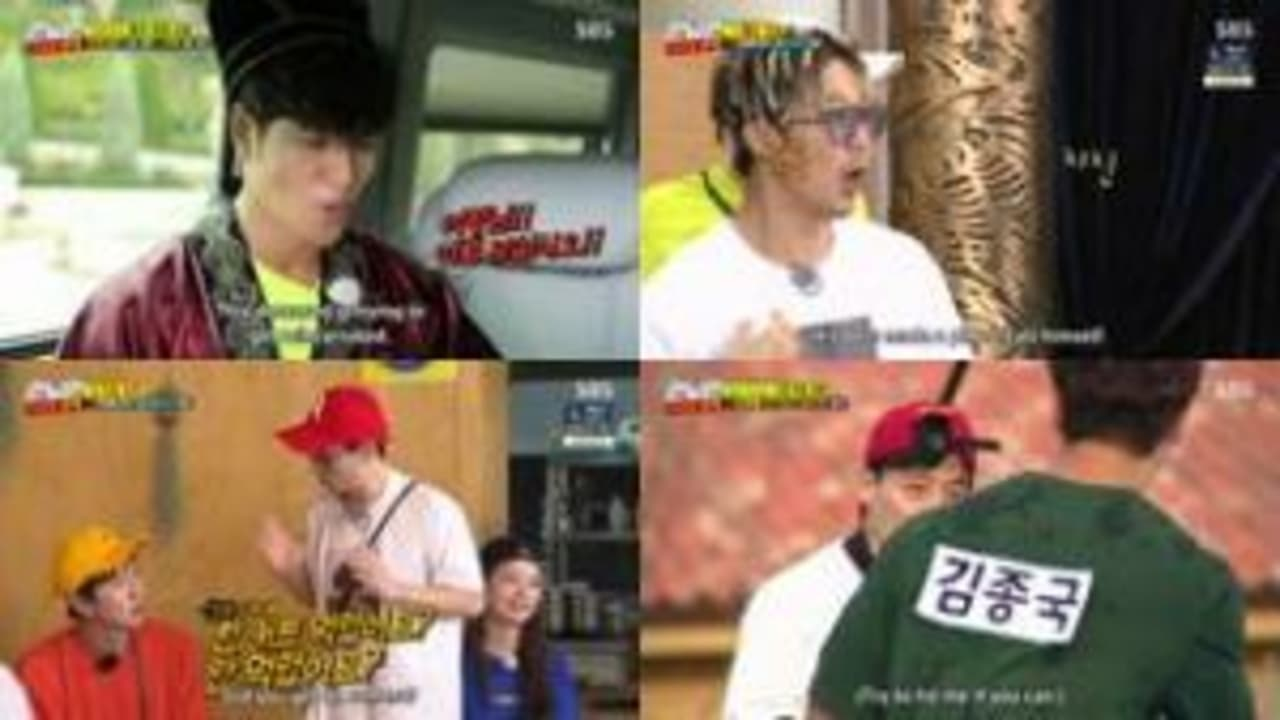 Running Man Season 1 :Episode 415  Along with the Birthdays
