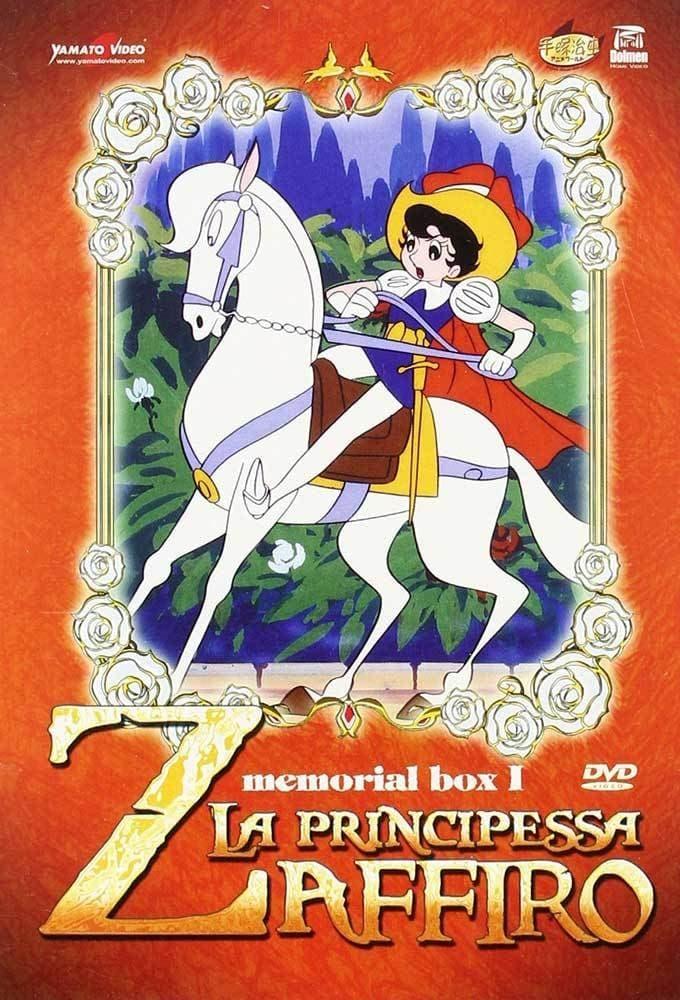 Princess Knight (1967)