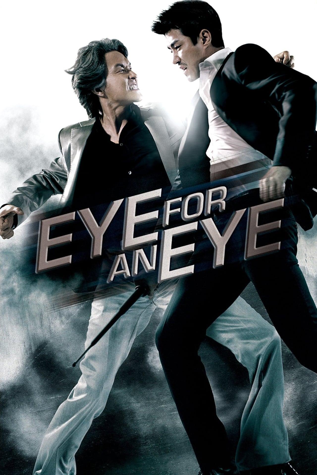 Eye For An Eye (2008)