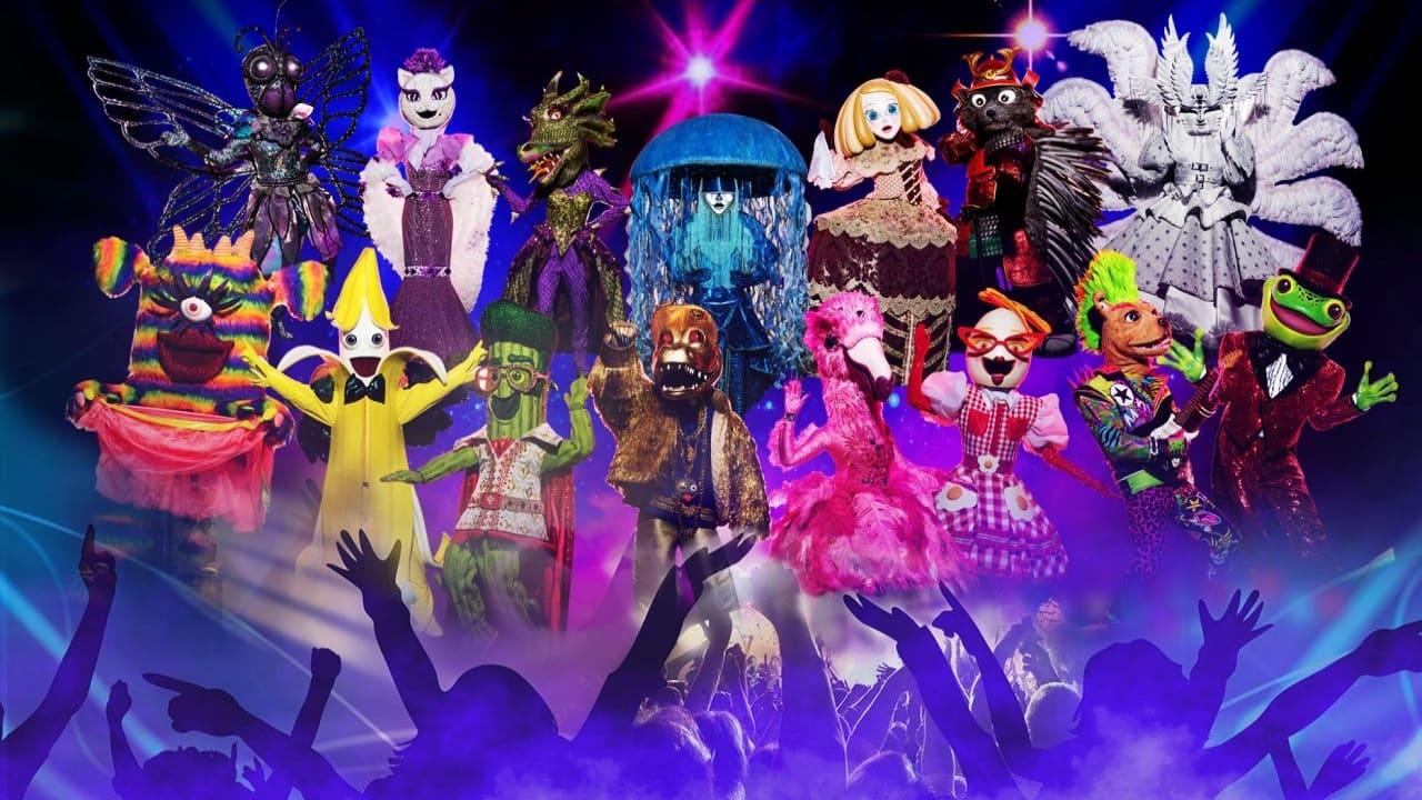 The Masked Singer (ES)
