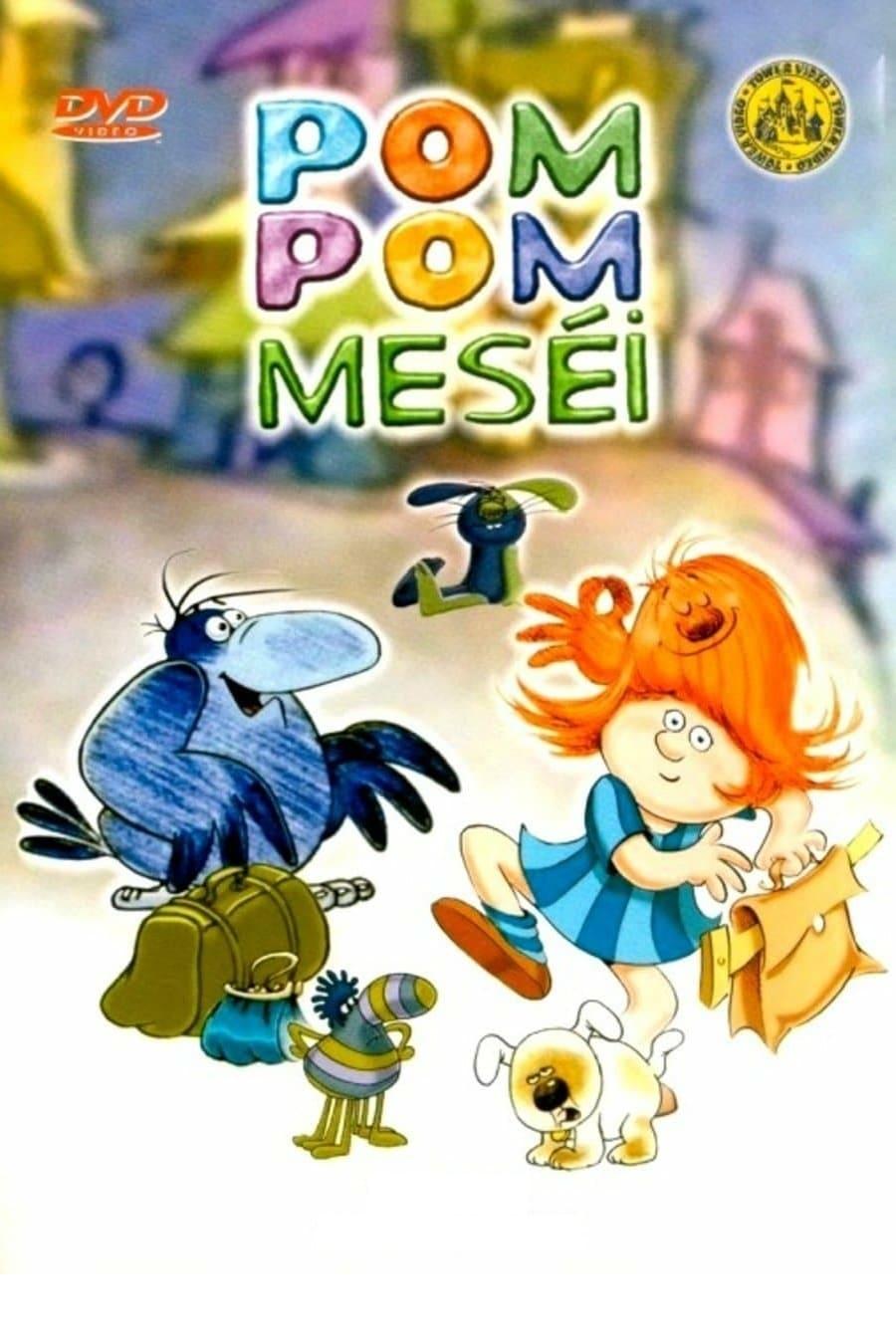 Pom-Pom meséi (1978)