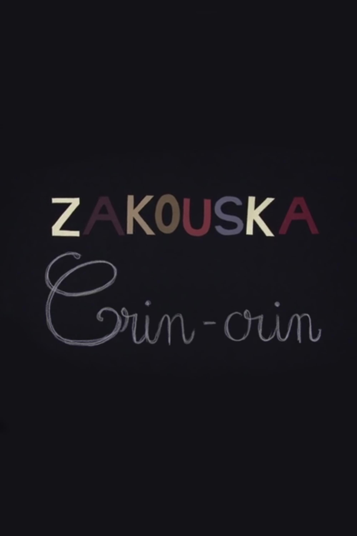 Ver Crin-crin Online HD Español ()