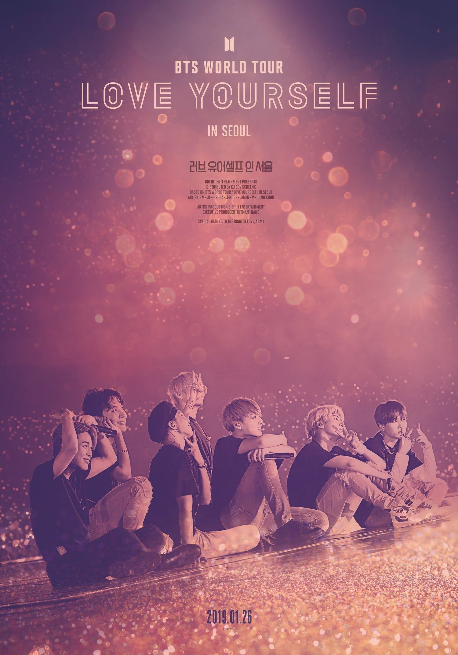 BTS World Tour: Love Yourself in Seoul streaming sur libertyvf