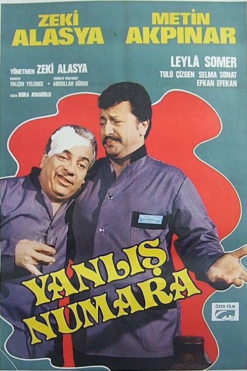 Ver Yanl?? Numara Online HD Español (1985)