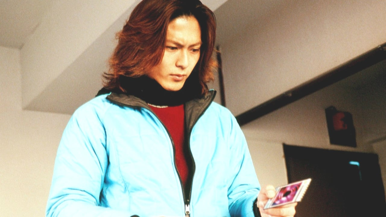 Kamen Rider Season 12 :Episode 1  The Secret Story's Birth