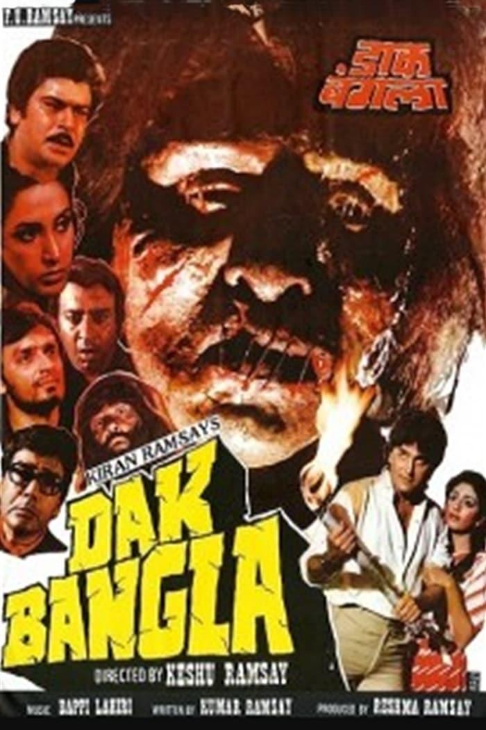 Ver Dak Bangla Online HD Español (1987)