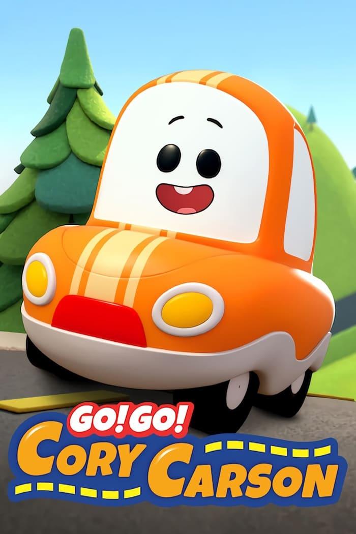 Go! Go! Cory Carson (2020)